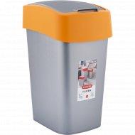 Ведро пластмассовое с откидной крышкой «Flip bin» 10 л.