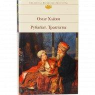 Книга «Рубайат. Трактаты» Омар Хайям.