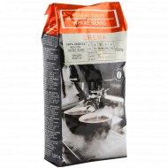 Кофе «Crema» Whole Beans в зернах, 500 г.