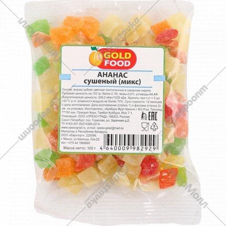 Ананас сушеный «Gold Food» 100 г.