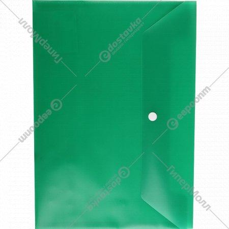 Папка-конверт на кнопке.