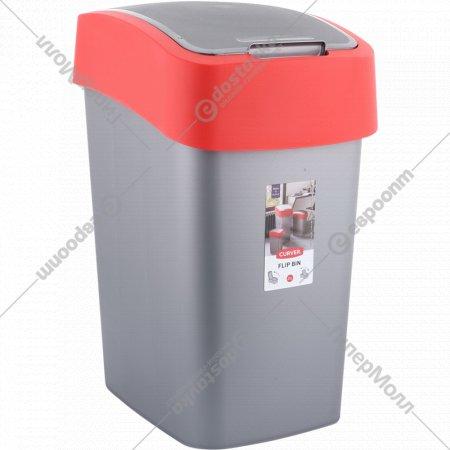 Ведро для мусора пластмассовое с откидной крышкой 25 л.