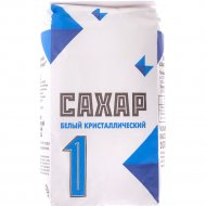 Сахар белый кристаллический, 1 кг.