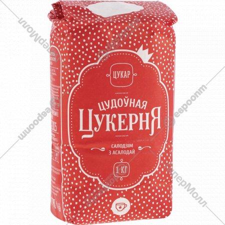 Сахар белый кристаллический 1 кг.