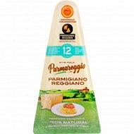Сыр «Parmigiano Reggiano» 40%, 150 г.