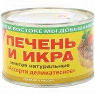 Консервы рыбные «Ассорти деликатесное» 204 г.