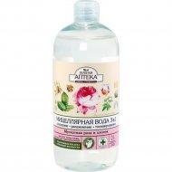 Мицеллярная вода «Зеленая аптека» мускатная роза и хлопок, 500 мл.