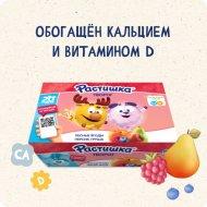 Творог «Растишка» с лесными ягодами+персик и груша, 270 г.