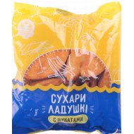 Сухари «Ладушки» с цукатами, 250 г.