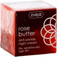 Крем для лица «ZIAJA» Rose Butter, против морщин, 50 мл.