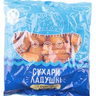 Сухари «Ладушки» с ароматом ванилина, 250 г.