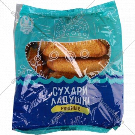 Сухари «Ладушки» ржаные 250 г.