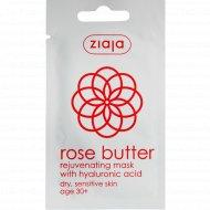 Омолаживающая маска с гиалуроновой кислотой «Ziaja» масло розы, 7 мл.