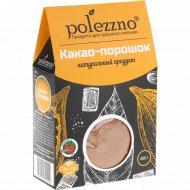 Какао-порошок «Polezzno» натуральный, 200 г.