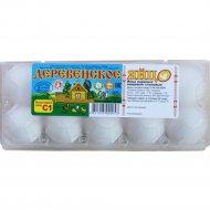 Яйцо куриное «Деревенское» С1, 10 шт.