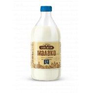 Молоко ультрапастеризованное «Стары Менск» 2.5%, 1450 мл.