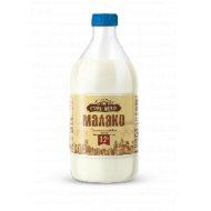 Молоко ультрапастеризованное «Стары Менск» 3.2%, 1450 мл.