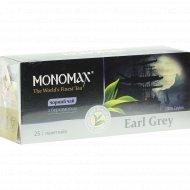 Чай черный «Monomax» Earl grey, с бергамотом, 25 пакетиков.