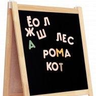 Набор «Буквы на магнитах».