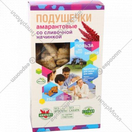 Подушечки амарантовые «Di&Di» со стевией и сливочной начинкой, 250 г.