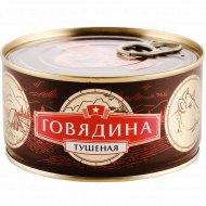 Консервы мясные «Говядина тушеная высший сорт» 325 г.