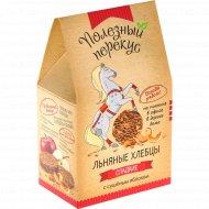 Хлебцы льняные сладкие «Полезный перекус» с сушеным яблоком, 100 г.
