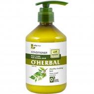 Бальзам-кондиционер для нормальных волос «O`Herbal» с экстрактом березы, 500 мл