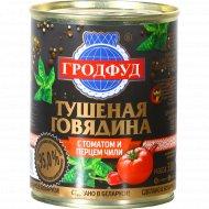 Говядина тушеная «Гродфуд» с томатом и перцем чили, 338 г.