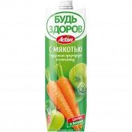 Нектар с мякотью «Будь здоров» яблочно-морковный, 1 л.