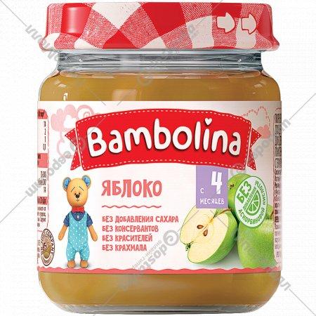 Пюре «Bambolina» яблоко, 100 г.