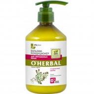 Бальзам-кондиционер для окрашенных волос «O`Herbal» с экстрактом чабреца, 500 мл.