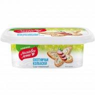 Сыр плавленый «Ласковое лето» со вкусом охотничьих колбасок, 45%, 170 г.