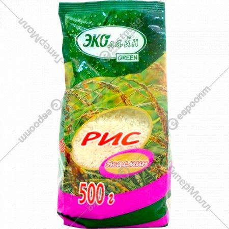 Рис «Эколайн Green» жасмин 500 г.