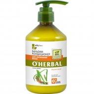 Бальзам-кондиционер «O'Herbal» для укрепления волос, 500 мл