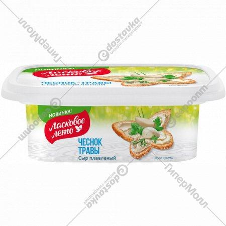 Сыр плавленый «Ласковое лето» с чесноком и травами, 45%, 170 г.
