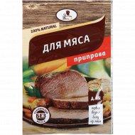 Приправа «Эстетика Вкуса» Для мяса, 15 г.