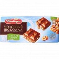 Шоколад молочный «Победа» с лесным орехом, 100 г.