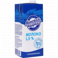 Молоко «Минская марка» стерилизованное, 1.5%, 1 л.