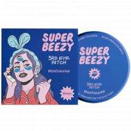 Гидрогелевые патчи «Super Beezy» для глубокого увлажнения, 60 шт.