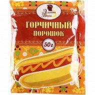 Порошок горчичный «Эстетика Вкуса» 50 г.