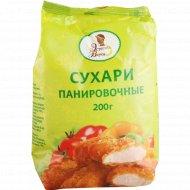 Сухари панировочные «Эстетика Вкуса» 200 г.