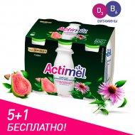 Продукт кисломолочный «Actimel» c гуавой и со вкусом эхинацеи, 2.5 %, 6x100 г.