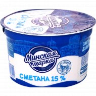 Сметана «Минская марка» 15%, 180 г.