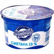 Сметана «Минская марка» 15%, 180 г