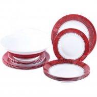 Набор посуды «Luminarc» Rubis, 19 предметов