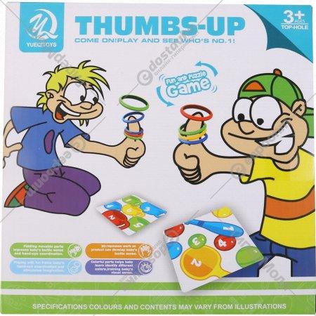 Игра настольная «Разноцветные колечки».