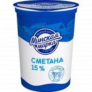 Сметана «Минская марка» 15%, 380 г.