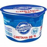 Сметана «Минская марка» 26%, 180 г.