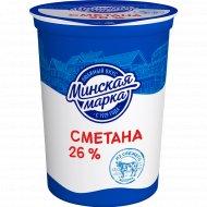 Сметана «Минская марка» 26%, 380 г.