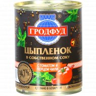 Цыплёнок «Гродфуд» с томатом и перцем чили, 350 г.